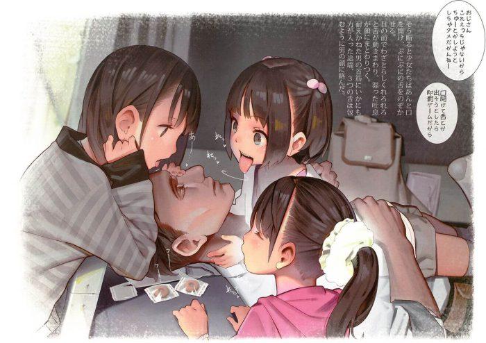 【エロ同人誌】貧乳JSたちが野外でパイパンロリまんこを見せておじさんにおしっこぶっかけちゃってるよww【無料 エロ漫画】 (10)