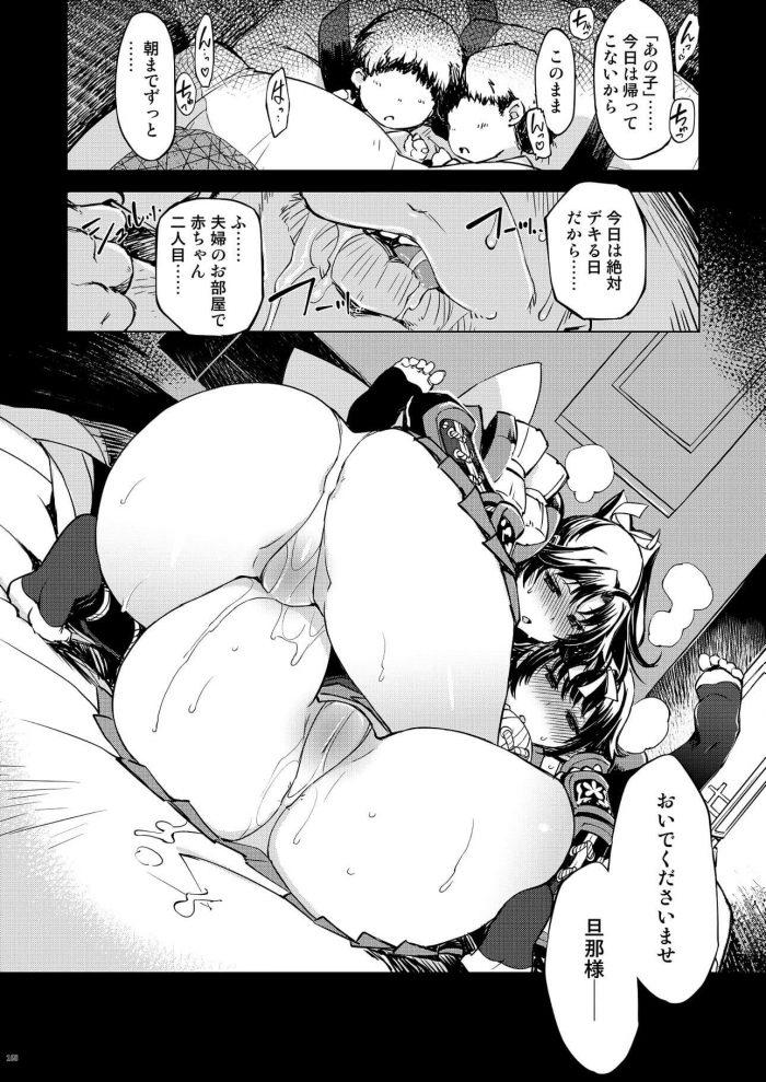 【エロ同人 RO】女忍者の姉妹が悪代官に捕らえられて3Pセックスで中出しされまくってボテ腹妊娠しちゃってるよw【無料 エロ漫画】 (82)