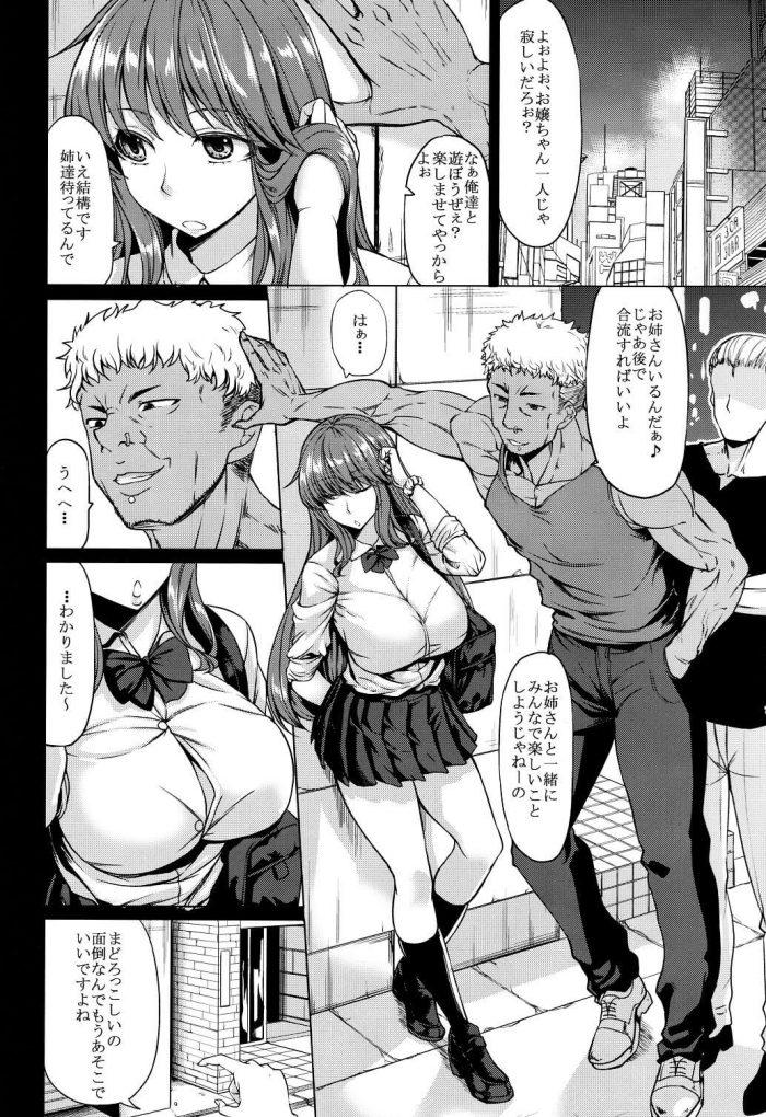 ハーレム 漫画 ショタ エロ