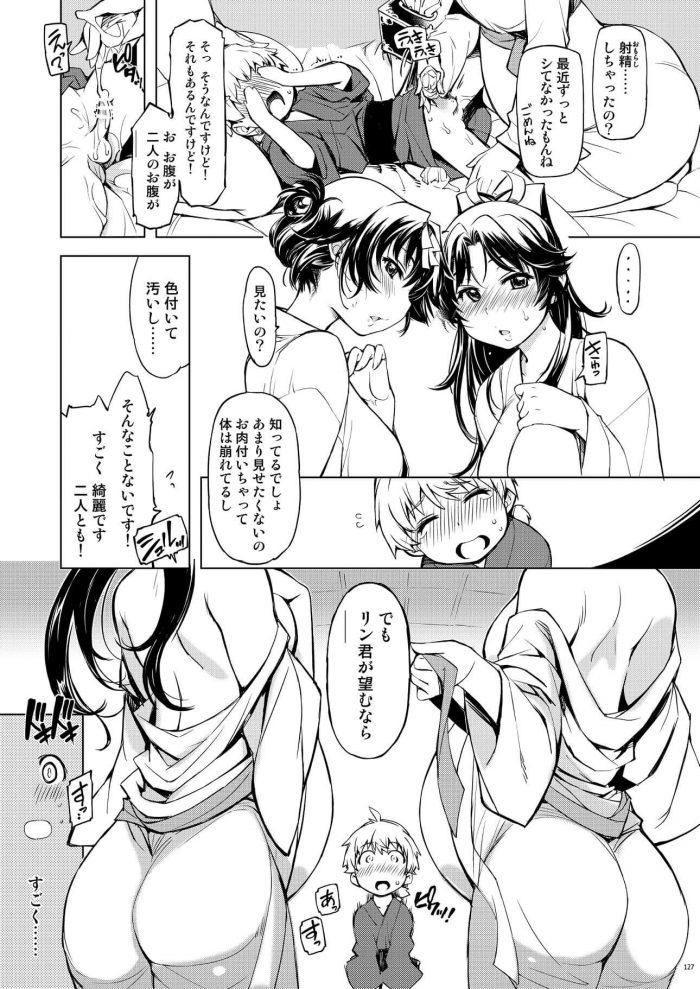 【エロ同人 RO】女忍者の姉妹が悪代官に捕らえられて3Pセックスで中出しされまくってボテ腹妊娠しちゃってるよw【無料 エロ漫画】 (41)