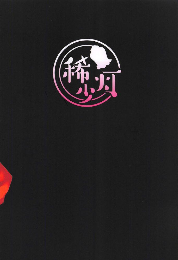 【エロ同人 FGO】ドMマスターのオナニーを見てあげたりフェラしてあげて口内射精させてあげる過激水着姿のマシュ!【無料 エロ漫画】 (22)