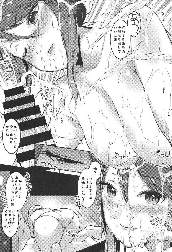【エロ同人 ガルパン】サウナ室でミカに手コキ、フェラチオ、パイズリしてもらって大量に口内射精したったw【無料 エロ漫画】 (11)