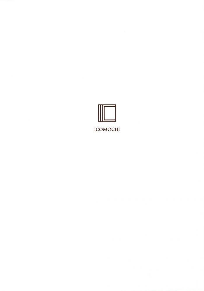 【エロ同人 ガルパン】メイド姿なツンデレエリカが巨乳おっぱいでパイズリしたりフェラチオして口内射精されちゃうww【無料 エロ漫画】 (18)