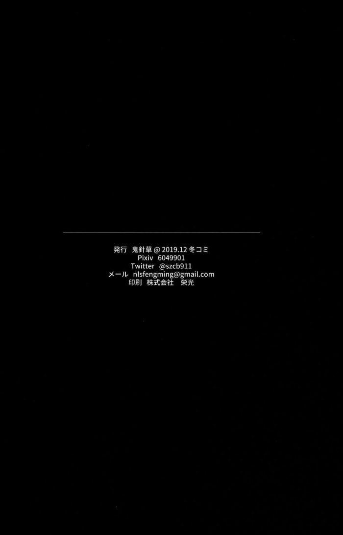 【エロ同人 FGO】エレシュキガルが複数プレイでハメ撮りされてアナルファックまでしちゃうアブノーマルなFGO作品。【無料 エロ漫画】 (21)