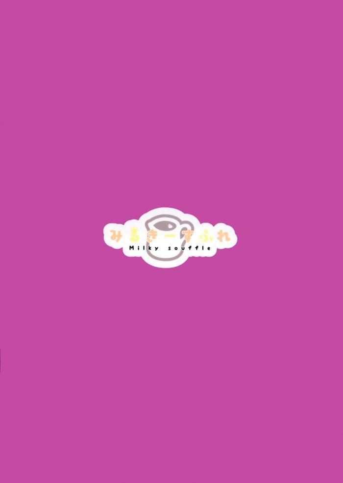 【エロ同人誌】角オナしながら誘ってくる貧乳ロリサキュバスの母乳を吸ったり中出しセックスしちゃった♪【無料 エロ漫画】 (14)