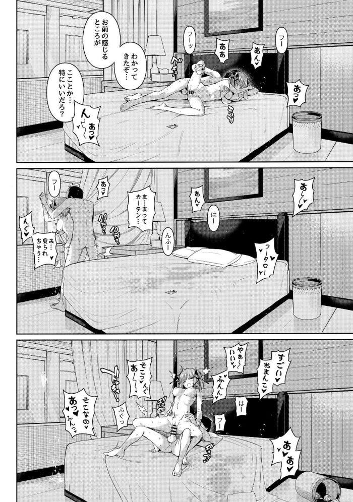 【エロ同人 五等分の花嫁】中野二乃、中野三玖、上杉風太郎がセックスしちゃう定点カメラ描写ありのイチャラブ和姦作品。【無料 エロ漫画】 (33)
