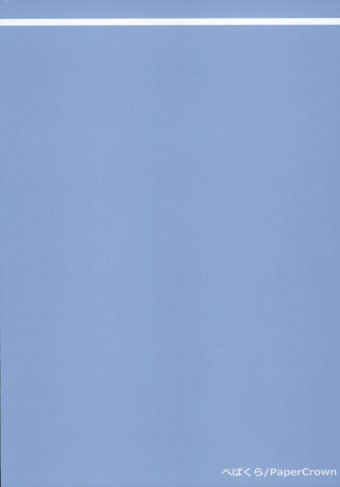 【エロ同人 艦これ】負傷した提督を心配して見舞いにきたのに提督に襲われてしまうコロラドww【無料 エロ漫画】 (22)