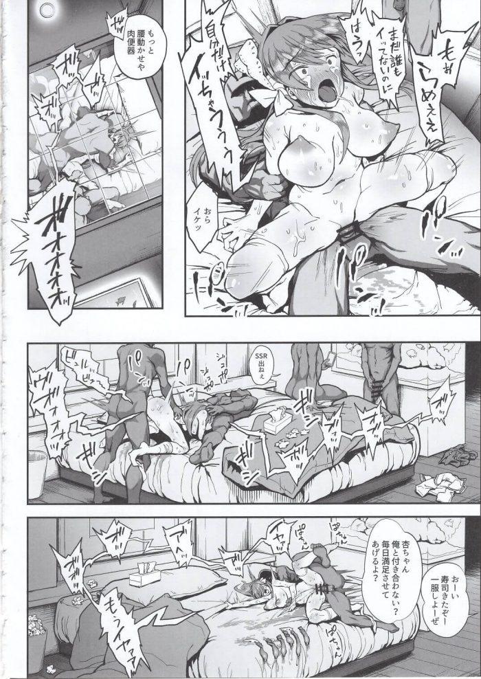 【エロ同人誌】爆乳JKが輪姦中出しレイプ陵辱されまくって肉便器に…!マンコに男根2本挿しされたりアナルファックまで…【無料 エロ漫画】. (17)