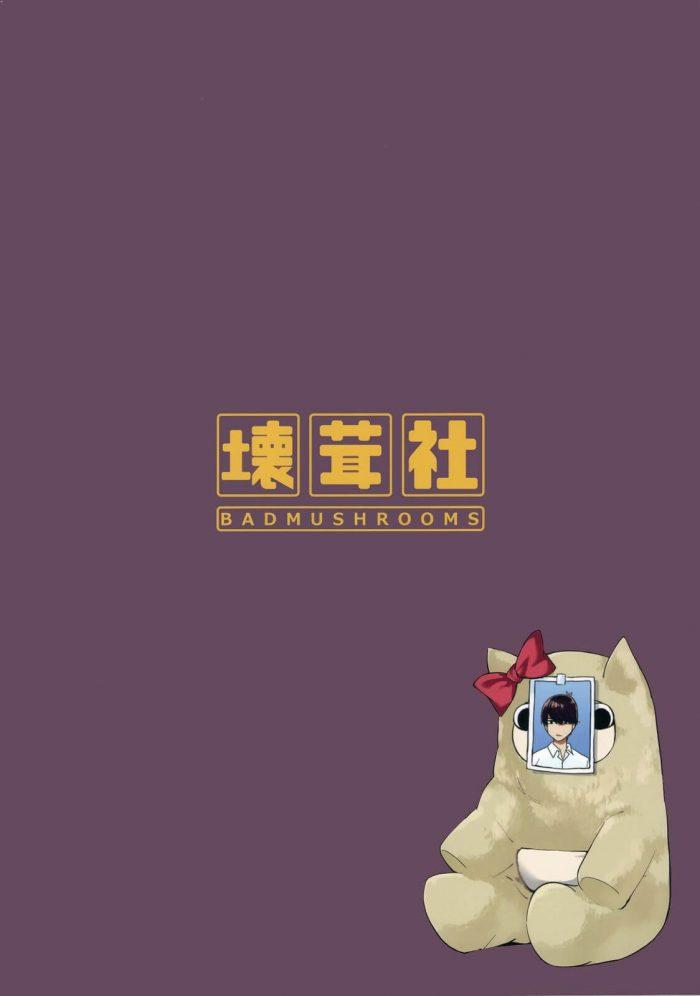 【エロ同人 五等分の花嫁】中野二乃、中野三玖、上杉風太郎がセックスしちゃう定点カメラ描写ありのイチャラブ和姦作品。【無料 エロ漫画】 (62)