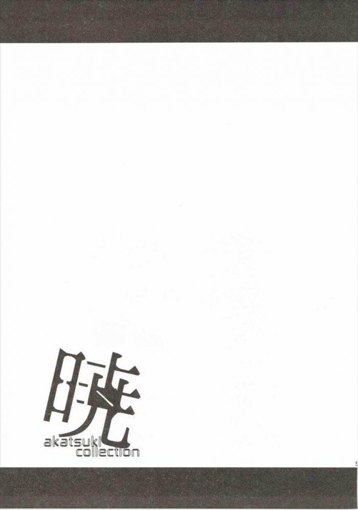 【エロ同人 艦これ】暁&響がスクール水着でバックでハメてクンニして騎乗位で3Pセックスしちゃうww【無料 エロ漫画】 (53)