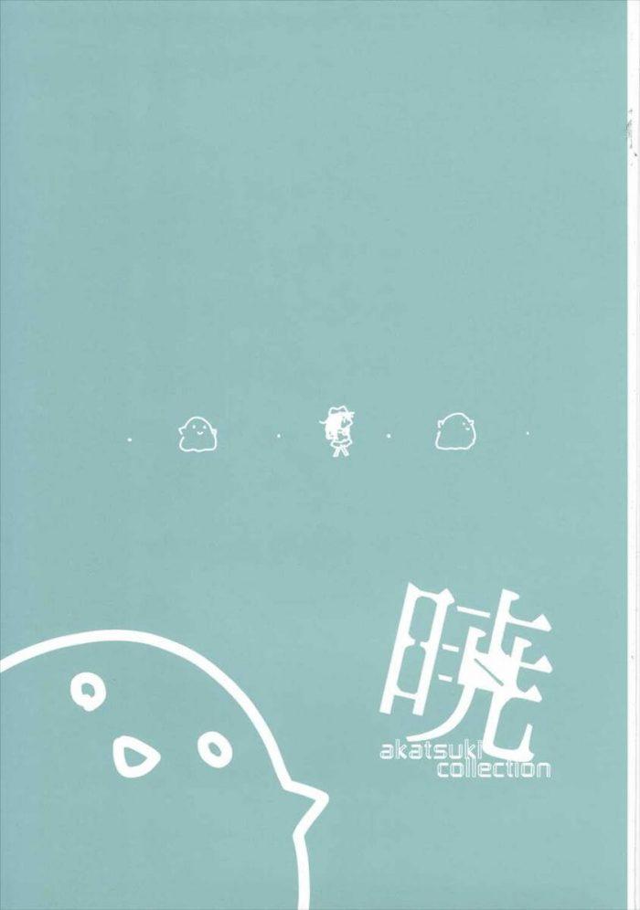 【エロ同人 艦これ】暁&響がスクール水着でバックでハメてクンニして騎乗位で3Pセックスしちゃうww【無料 エロ漫画】 (99)