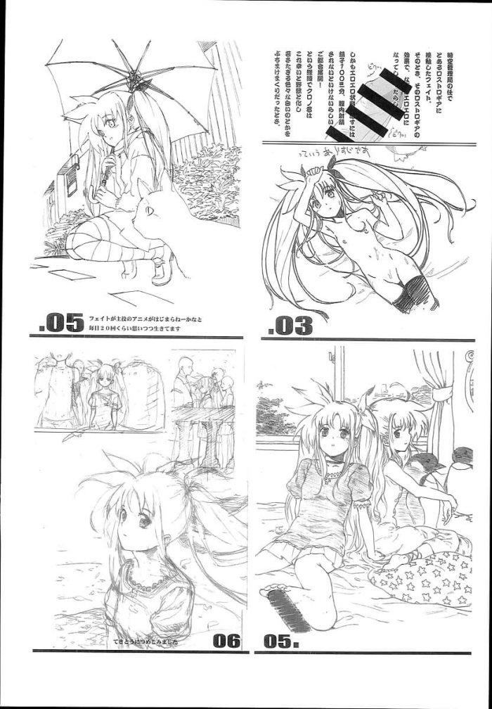 【エロ同人 リリなの】個性豊かな少女たちが複数プレイで性奴隷にされて調教されちゃう「魔法少女リリカルなのは(リリなの)」作品。【無料 エロ漫画】 (92)