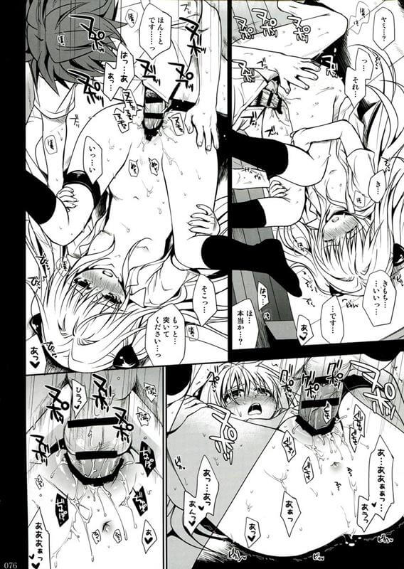 【エロ同人 To LOVEる】金色の闇/ヤミ、結城美柑、結城梨斗の兄妹イチャラブ和姦と複数プレイ「To LOVEる -とらぶる-」作品。【無料 エロ漫画】(23)