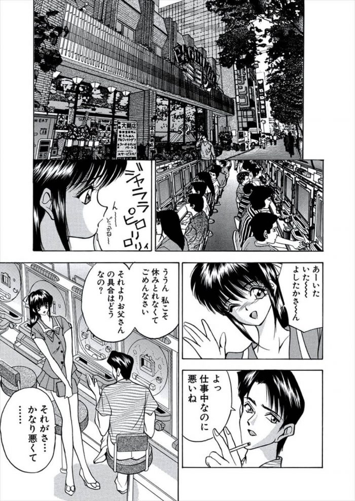 【エロ漫画】巨乳のエレベーターガールがエレベーターでセックスしちゃうオリジナルイチャラブ和姦作品。【無料 エロ同人】 (5)