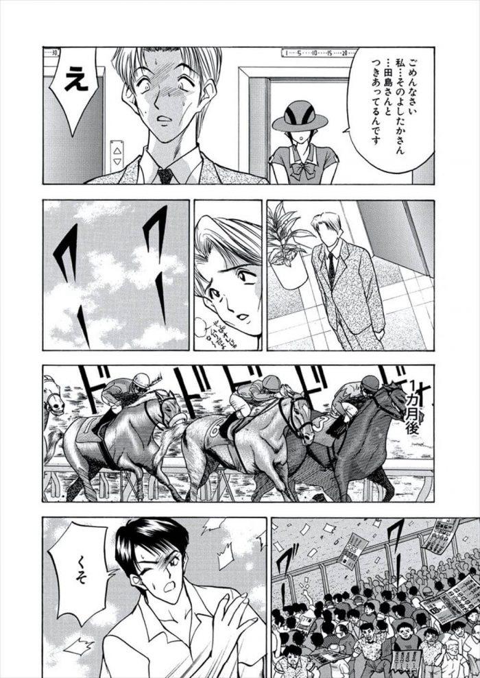 【エロ漫画】巨乳のエレベーターガールがエレベーターでセックスしちゃうオリジナルイチャラブ和姦作品。【無料 エロ同人】 (10)