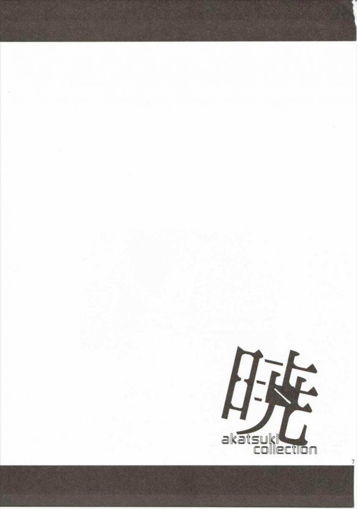 【エロ同人 艦これ】暁&響がスクール水着でバックでハメてクンニして騎乗位で3Pセックスしちゃうww【無料 エロ漫画】 (75)