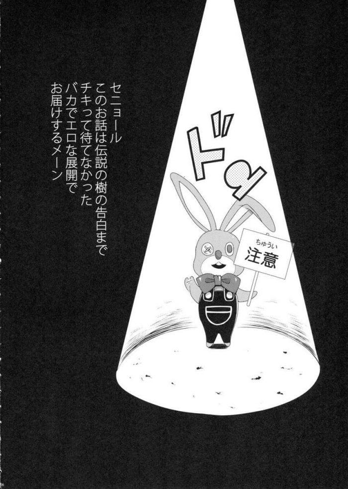 【エロ同人 よろず】大倉都子、桜井梨穂子のイチャラブ和姦作品。勃起しまくりチンポを踏みつけて射精管理のお仕置!!【無料 エロ漫画】 (5)