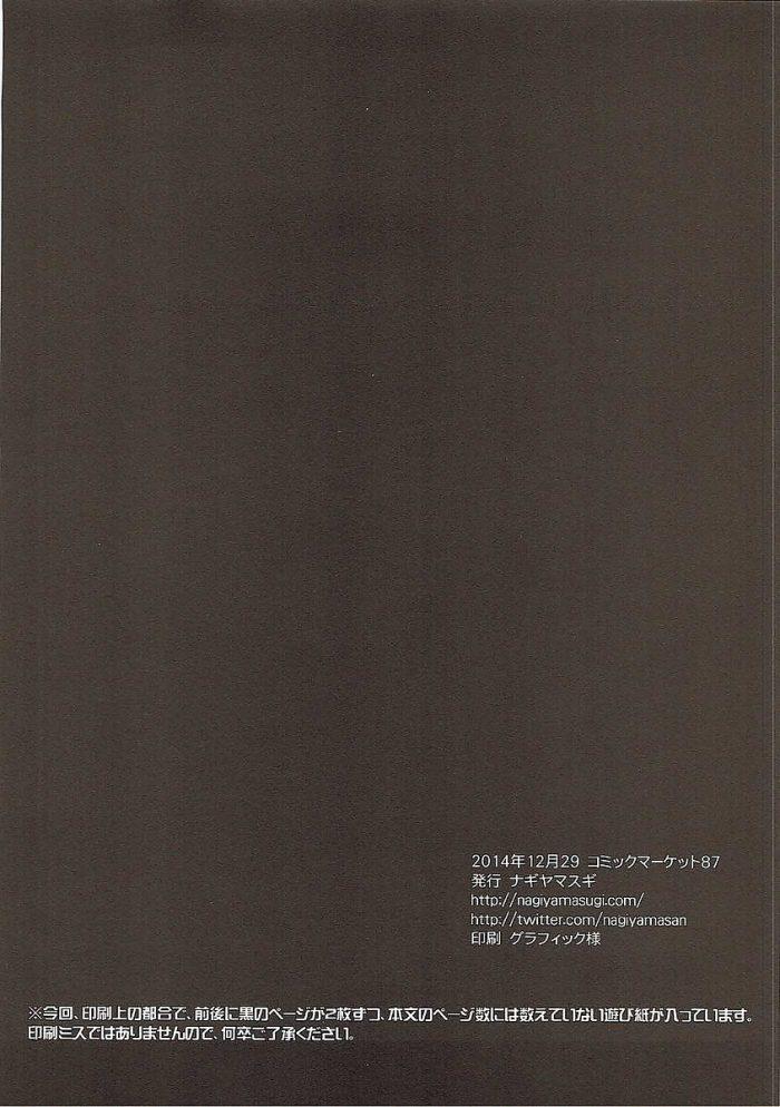 【エロ同人 艦これ】電、鈴谷、呂500が提督にお仕置されちゃう「艦隊これくしょん -艦これ-」アブノーマル作品。【無料 エロ漫画】 (32)
