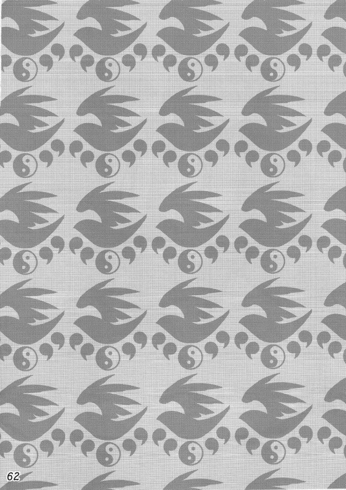 【エロ同人 セキレイ】佐橋皆人が結、松、月海、風花とヤりまくる!3Pでパイパンまんこに中出しし放題♪【無料 エロ漫画】(61)