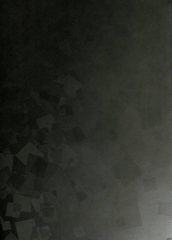 【エロ同人 To LOVEる】ふたりきりで留守番することになった結城美柑&結城梨斗が兄妹でイチャラブセックスしちゃうw【無料 エロ漫画】 (52)