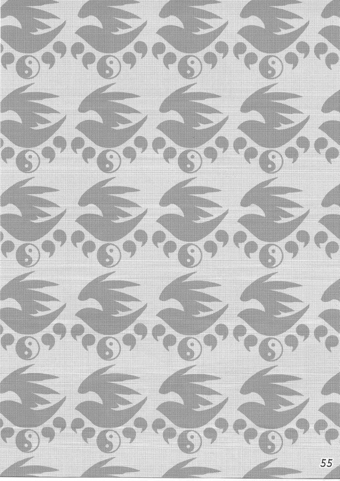 【エロ同人 セキレイ】佐橋皆人が結、松、月海、風花とヤりまくる!3Pでパイパンまんこに中出しし放題♪【無料 エロ漫画】(54)