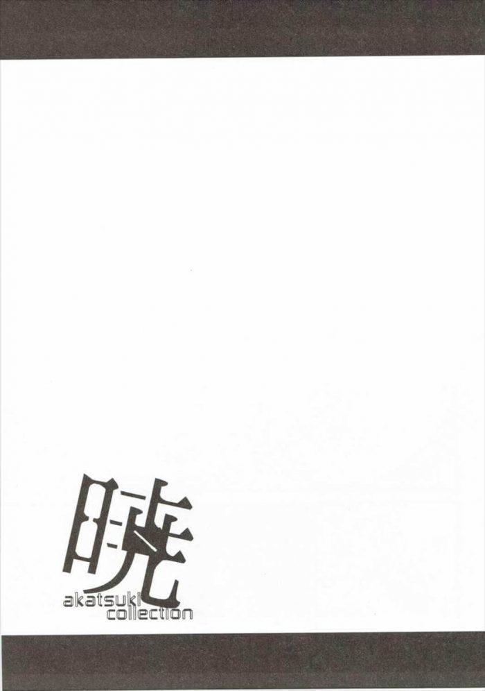 【エロ同人 艦これ】暁&響がスクール水着でバックでハメてクンニして騎乗位で3Pセックスしちゃうww【無料 エロ漫画】 (93)