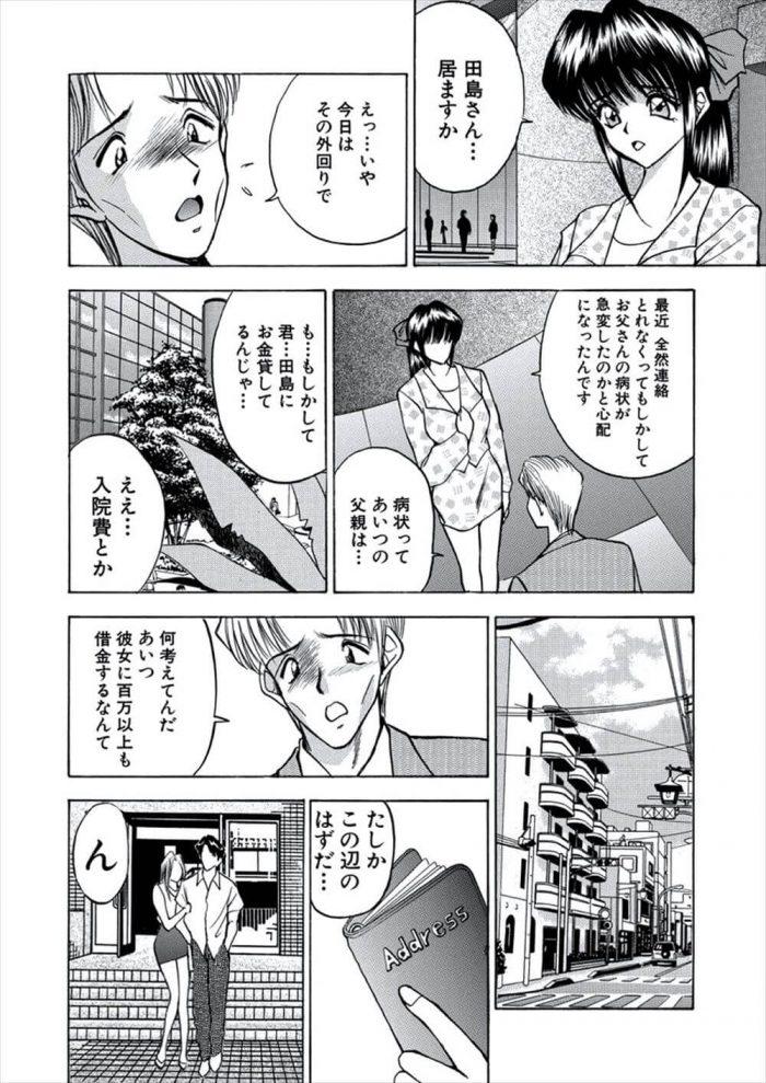 【エロ漫画】巨乳のエレベーターガールがエレベーターでセックスしちゃうオリジナルイチャラブ和姦作品。【無料 エロ同人】 (12)
