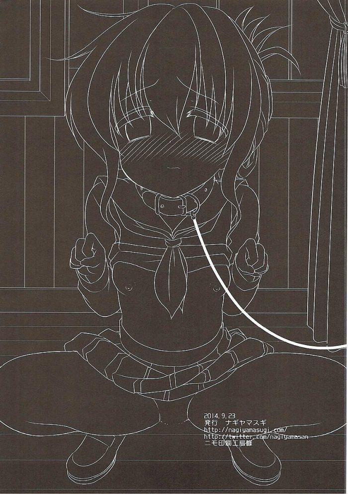 【エロ同人 艦これ】電、鈴谷、呂500が提督にお仕置されちゃう「艦隊これくしょん -艦これ-」アブノーマル作品。【無料 エロ漫画】 (18)