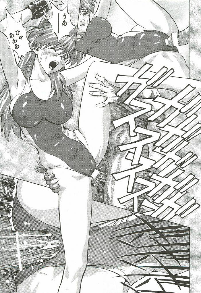 【エロ同人 エヴァ】マリが帰宅するなり速攻セックス!綾波レイが輪姦陵辱プレイしちゃってる大ボリュームなエヴァのエロ同人☆【無料 エロ漫画】 (44)