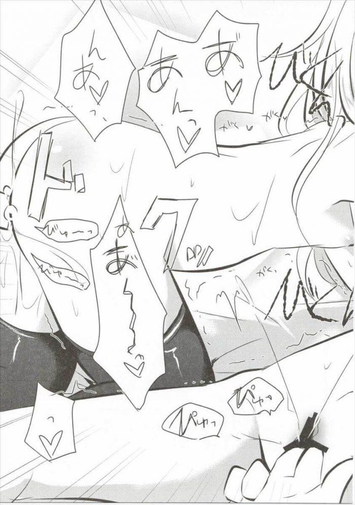 【エロ同人 艦これ】暁&響がスクール水着でバックでハメてクンニして騎乗位で3Pセックスしちゃうww【無料 エロ漫画】 (73)