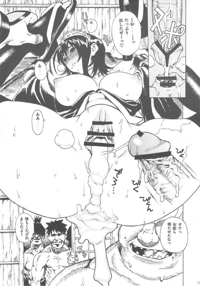 【エロ同人 よろず】いろは、風林寺美羽、香坂しぐれ、白浜兼一らが性の狂宴!爆乳でパイズリ&フェラして顔射ぶっかけ!【無料 エロ漫画】 (16)