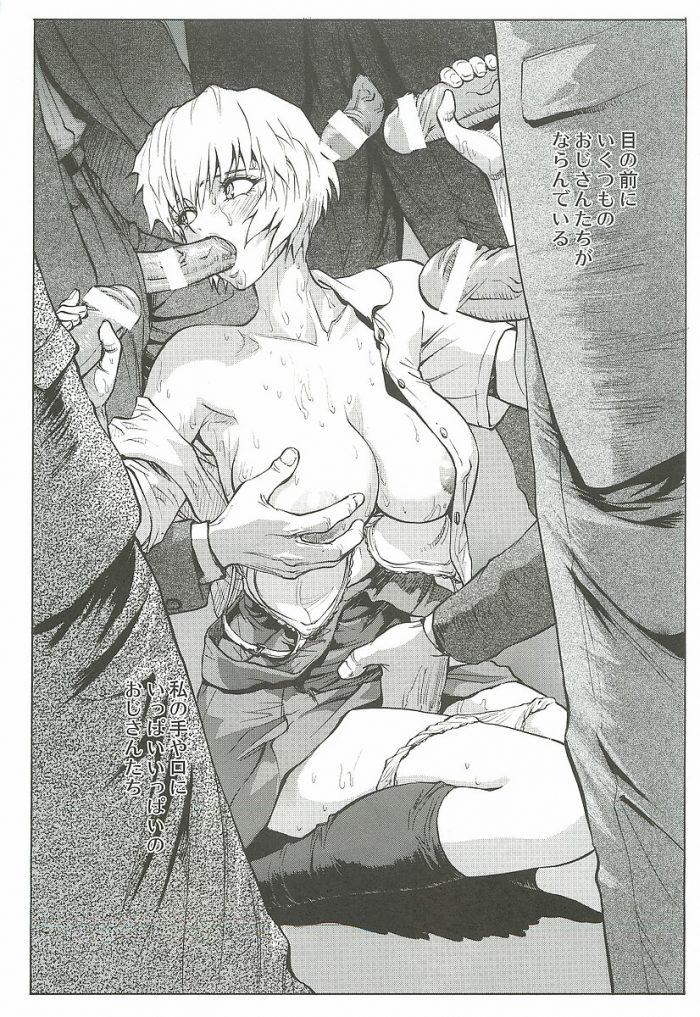 【エロ同人 エヴァ】マリが帰宅するなり速攻セックス!綾波レイが輪姦陵辱プレイしちゃってる大ボリュームなエヴァのエロ同人☆【無料 エロ漫画】 (88)