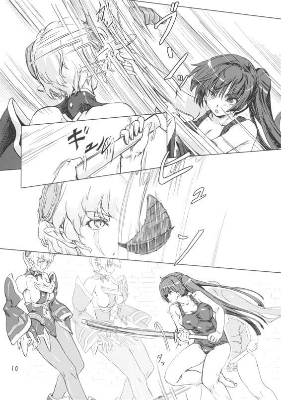 【エロ漫画】スクール水着で敵と対峙する巨乳女戦士!背後から現れた仲間に促されて全裸になって百合展開にw【無料 エロ同人】 (9)