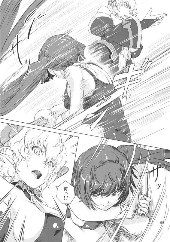 【エロ漫画】スクール水着で敵と対峙する巨乳女戦士!背後から現れた仲間に促されて全裸になって百合展開にw【無料 エロ同人】 (8)