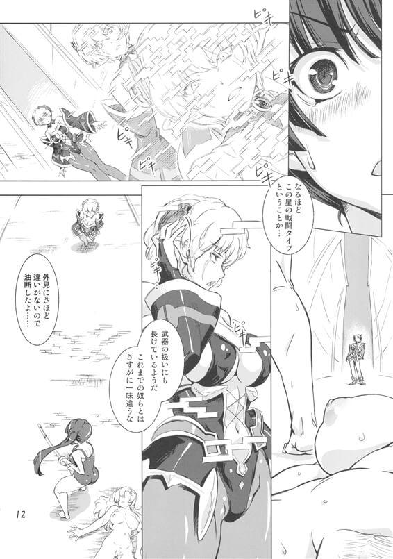【エロ漫画】スクール水着で敵と対峙する巨乳女戦士!背後から現れた仲間に促されて全裸になって百合展開にw【無料 エロ同人】 (11)