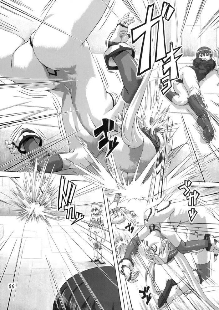 【エロ漫画】スクール水着で拘束されたビキニンジャーが口枷で声を発することも封じられて快楽責めに…【無料 エロ同人】 (5)