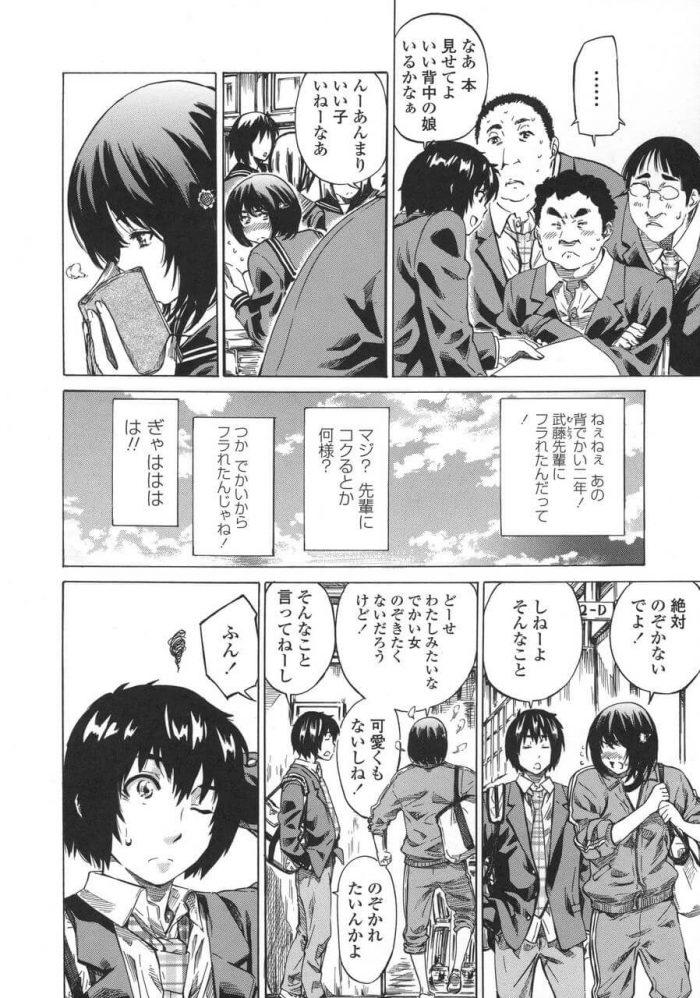 【エロ漫画】処女と童貞の高校生が教室で初体験。初めてのセックスに興奮しないわけがない…!【無料 エロ同人】