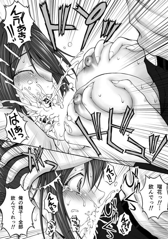 【エロ漫画】突然巨乳JKとして保健室で目を覚ました少年が女体化した身体を確かめながらオナニーしちゃうw【無料 エロ同人】 (21)