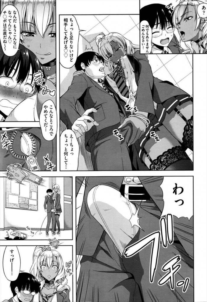 【エロ漫画】学校の物理準備室で先生とセックスする黒ギャルの制服JK♪【無料 エロ同人】 (5)