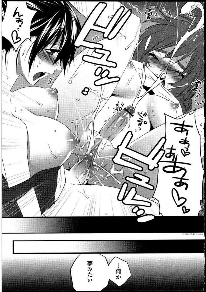 【エロ漫画】体育倉庫で陸上部の先輩の巨乳おっぱいを舐めるショートカットのふたなり少女www【無料 エロ同人】 (19)