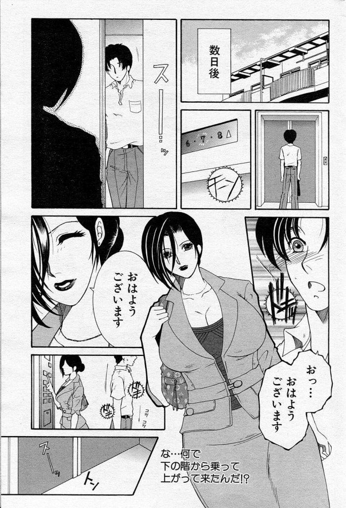 【エロ漫画】突然現れた10年以上も音信不通だった爆乳の姉とエレベーターでキスして自宅でエロタイム!【無料 エロ同人】 (9)