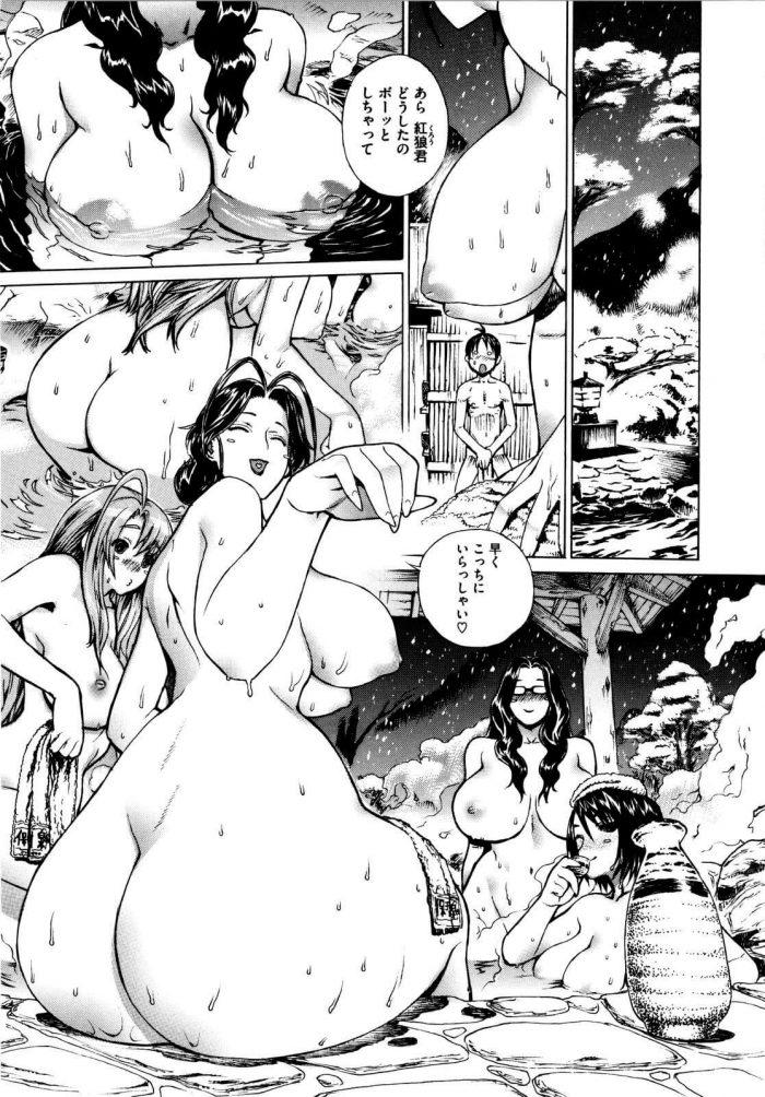 【エロ漫画】商店街の人妻たちとハーレム状態で慰労の温泉旅行にやってきた少年がセックスしちゃうww【無料 エロ同人】 (1)
