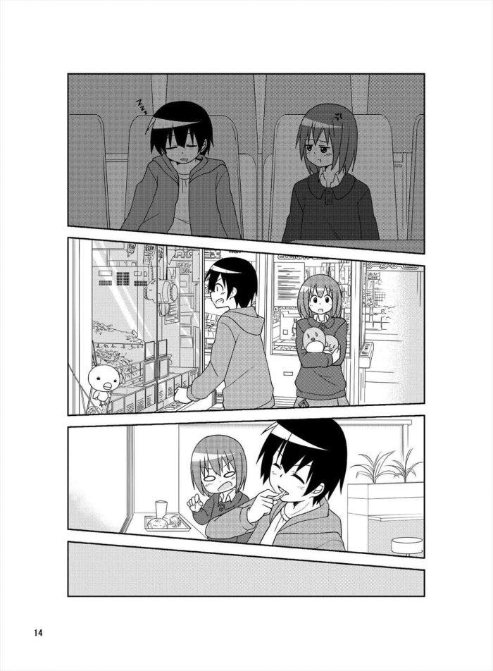 【エロ同人誌】妹にハンパなく怒られて公園で呆ける少年wwそんな少年のことが好きな妹のお友達のJKが少年と擬似兄妹になってイチャラブセックス♡【無料 エロ漫画】 (13)