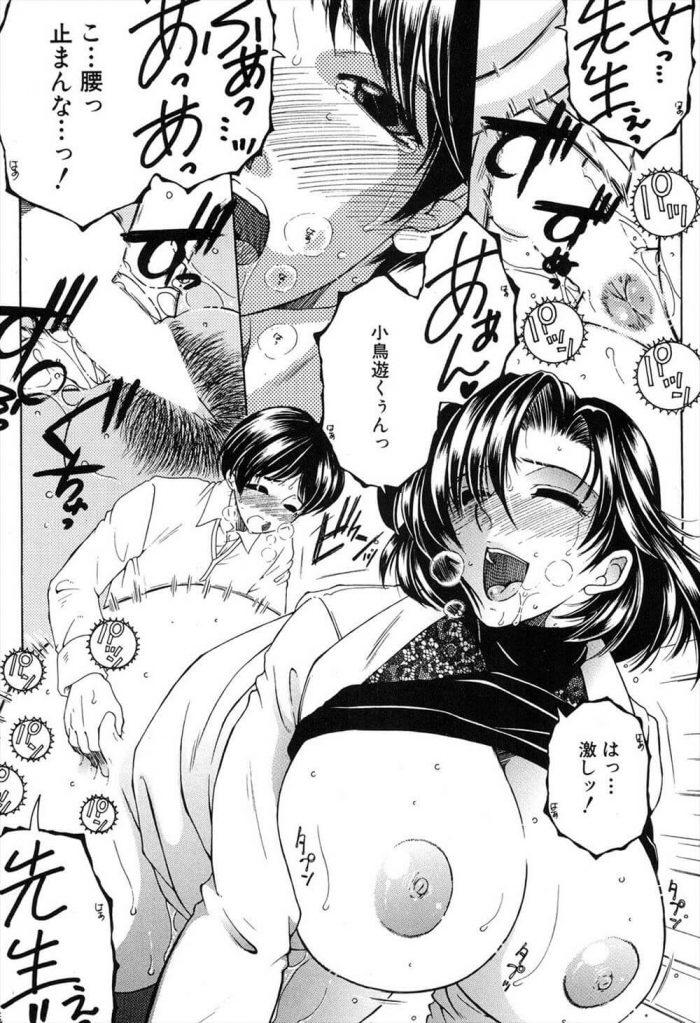 【エロ漫画】目前に控えたコンクールのための練習を終え、声変わりが始まったショタにエロい個人レッスンするお姉さんww【無料 エロ同人】 (25)