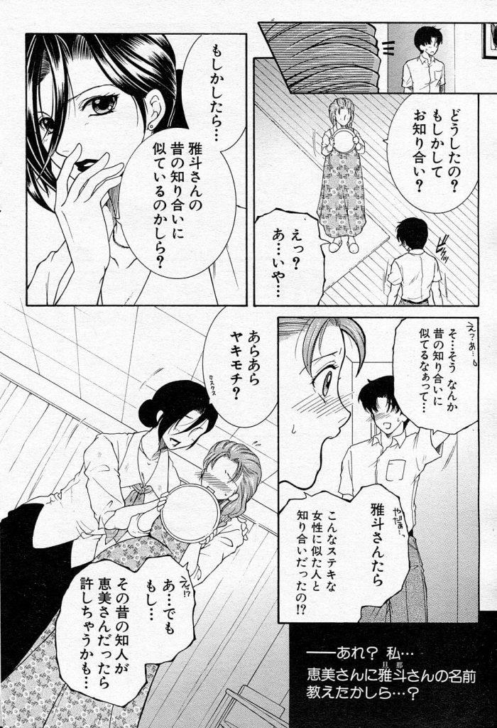 【エロ漫画】突然現れた10年以上も音信不通だった爆乳の姉とエレベーターでキスして自宅でエロタイム!【無料 エロ同人】 (4)