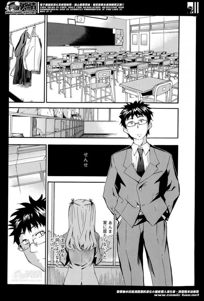 【エロ漫画】問題児だったJKを更生させるうちに大好きな彼女になって、いよいよ卒業までこぎつけ感傷にひたる先生ww【無料 エロ同人】 (7)