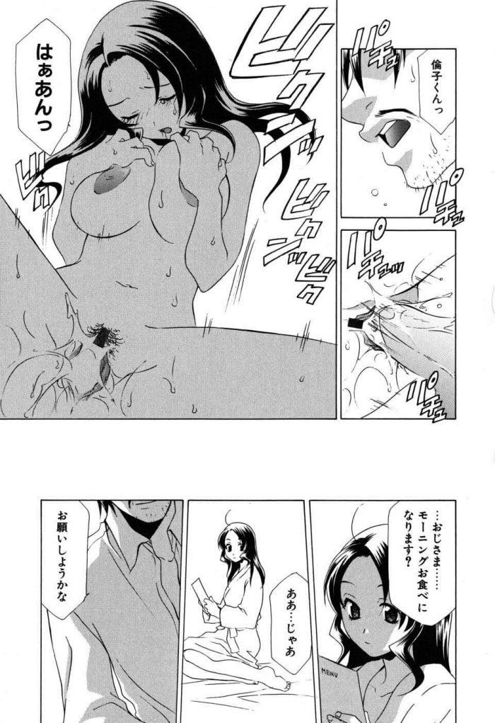 【エロ漫画】かつて付き合っていた年上のおじさんとのセックスが身体に染み込んでしまい、おじさましか受け付けなくなってしまった巨乳お姉さんwww【無料 エロ同人】 (15)