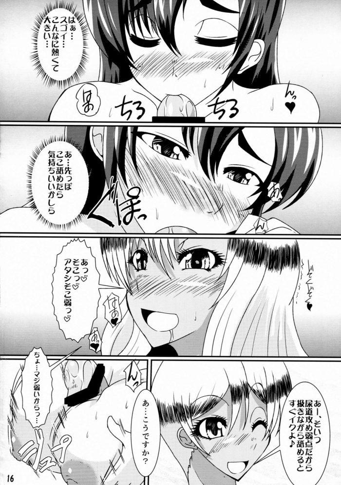 【エロ漫画】街でヤリ相手を探していた巨乳褐色ふたなりギャルがこの世の終わりみたいな顔したお姉さんをナンパしてふたなりレズセックス♡【無料 エロ同人】 (14)