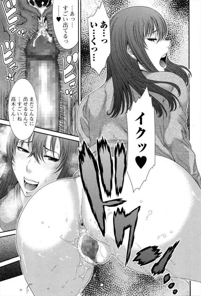【エロ漫画】教室でたくさんの制服JKたちに囲まれ手コキされてる少年ww女子たちの玩具にされて射精しまくる!【無料 エロ同人】 (19)