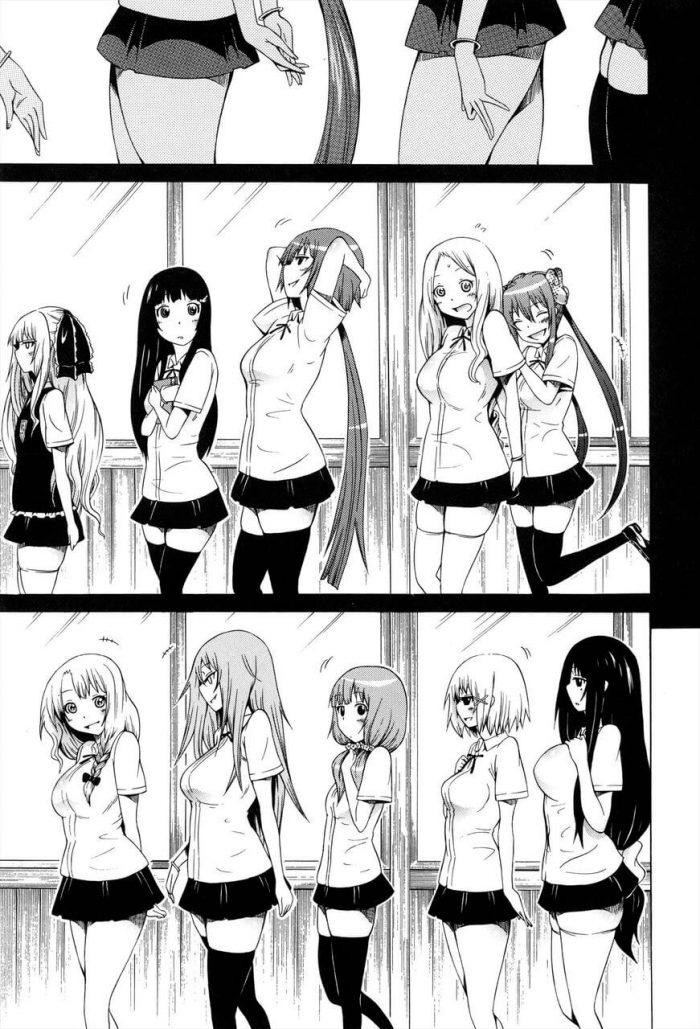 【エロ漫画】「薔薇の園」に集められた少女たち!!目の前に立ってるニーソックスの少女が男の娘だと見せつけられ絶句!!【無料 エロ同人】 (17)